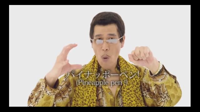 piko-taro-ppap